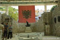 Albania17070
